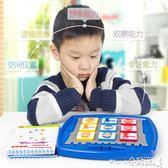 玩具 小乖蛋智慧城堡邏輯思維益智玩具 親子早教智力迷宮桌面開髮游戲【小天使】
