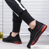 2020新款秋季男士運動休閒韓版潮流板鞋百搭透氣潮鞋布鞋跑步男鞋 韓慕精品