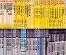 【二手書R2YB】94~97學測.指考系列《高中國文.英文.數學.地理.歷史.社