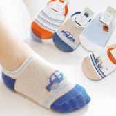 兒童襪子純棉男童船襪隱形襪寶寶襪子薄款夏季1-3-5-7-9歲網眼襪【無趣工社】