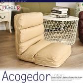 JP Kagu 日式低背加厚五段式皮和室椅躺椅咖啡色