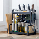 40cm兩層廚房收納架+刀架+筷子筒+砧板架 不鏽鋼廚房收納架【YV9979】快樂生活網