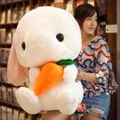 兔子抱枕玩偶公仔毛絨玩具垂耳兔可愛少女床上睡覺  【端午節特惠】