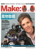 Make:國際中文版39