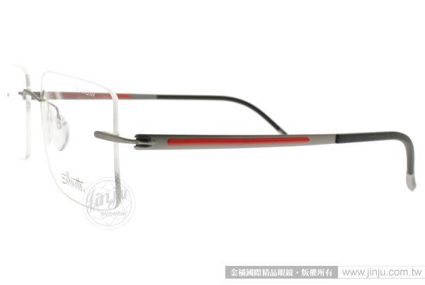 SILHOUETTE 詩樂 光學眼鏡 ST5260 C6051 (銀) 奧地利超輕量純鈦無框款 平光鏡框 # 金橘眼鏡