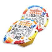 日本KEWPIE 寶貝水果鮮凍系列-蘋果香蕉香橙-70g[衛立兒生活館]
