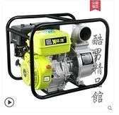 環洋2寸3 4寸汽油機水泵大型柴油抽水機農用灌溉魚塘本田款高壓泵 酷男精品館