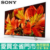 SONY49型4K聯網液晶電視KD-49X8500F含配送到府+標準安裝【愛買】