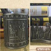 歐式金屬非實木大號圓筆筒創意時尚韓國學生復古個性擺件    LY5007『M&G大尺碼』
