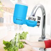 濾水器 凈恩JN-23水龍頭凈水器家用廚房超濾膜直飲機濾水器自來水過濾器igo【美物居家館】