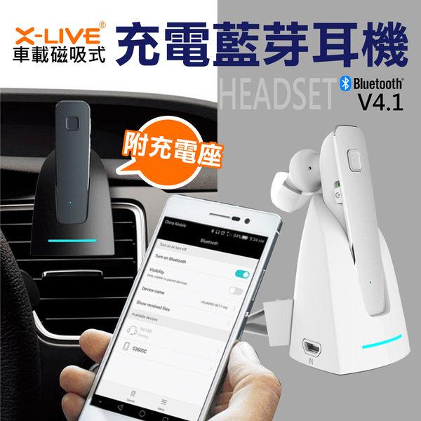 【DI008】X-LIVE 車用超高電量磁吸充電 DSP降噪音 車載藍芽耳機 藍牙耳機 iPhone R6100T
