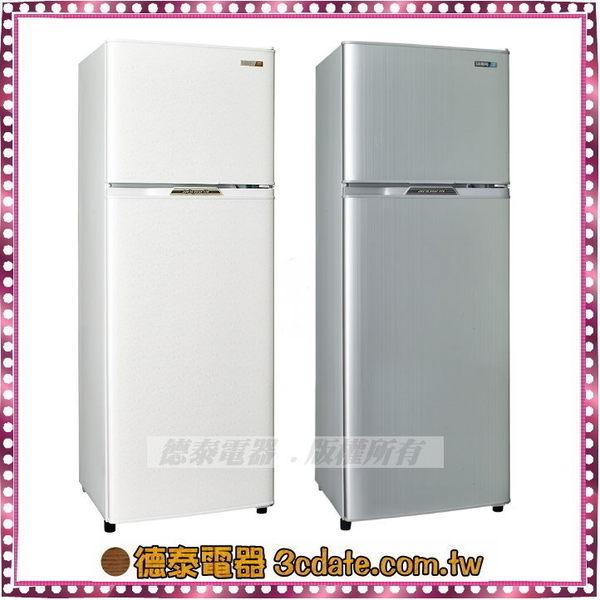 SAMPO聲寶 雙門冰箱【SR-L25G】250L 璀璨銀色/典雅白色【德泰電器】