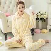 睡衣 秋冬季加厚款珊瑚絨睡衣女套裝家居服加絨可愛法蘭絨長袖開衫大碼 育心館 雙十一特惠