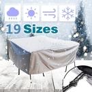 定制家具防塵罩 防雨罩 保護布戶外家具套防水罩秋千桌椅防曬罩子 小山好物