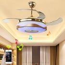 風扇燈影響變頻-藍芽音樂音響隱形吊扇燈風...