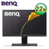BenQ GW2280 VA LED 22型光智慧護眼螢幕【買再送炫彩野餐杯3入】