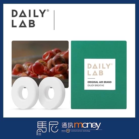 (免運)DAILY LAB 360°車用香氛(香片補充包)/車用香氛/車用芳香/補充包/中和異味【馬尼】