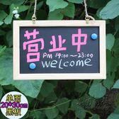 小黑板掛式家用店鋪門口留言板門把手掛式黑板營業中提示牌 NMS小明同學