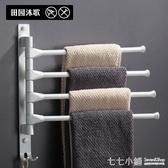 白色活動毛巾桿帶鉤北歐旋轉毛巾架活動毛巾掛三桿四桿可免打孔