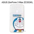 哆啦A夢空壓氣墊軟殼 [大臉] ZenFone 3 Max ZC553KL (5.5 吋) 小叮噹【正版授權】