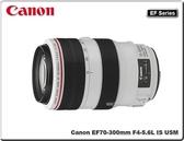 ★相機王★Canon EF 70-300mm F4-5.6 L IS USM﹝小胖白﹞平行輸入