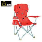 [好也戶外]CAMPING ACE 小叮噹兒童安全椅 No.ARC-882