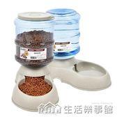 狗狗飲水器寵物飲水器貓咪喝水機泰迪自動喂食器水碗用品水盆 生活樂事館