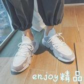 男鞋跑步鞋秋季學生跑鞋透氣冬季休閒旅游男士運動鞋  enjoy精品