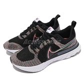Nike 慢跑鞋 React Infinity RUN FK 2 BeTrue 男女鞋 球鞋 穿搭【ACS】 DD6790-001