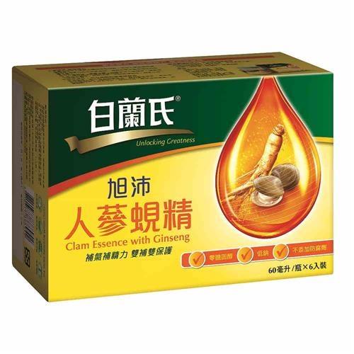 白蘭氏旭沛人蔘蜆精60ml (72入)