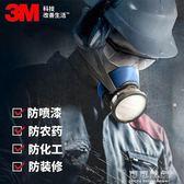 3M HF-52矽膠防塵防毒面具口罩防有機蒸氣異味及顆粒物有害氣體 可可鞋櫃
