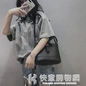 小包包女高級感洋氣2019新款ins超火斜挎學生時尚韓版單肩水桶包 快意購物網