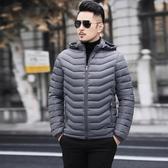 爸爸外套 冬季棉衣男青年羽絨棉服中年爸爸裝加厚中年男士棉襖休閒冬裝外套 薇薇