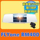 FLYone RM400【送 32G+熊...