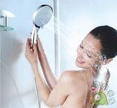 五檔淋浴噴頭浴室增壓淋雨沐浴花灑噴頭套裝熱水器手持洗澡蓮蓬頭