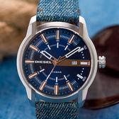 DIESEL 單寧牛仔時尚個性腕錶 DZ1769 熱賣中!