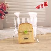 面包袋包裝袋吐司袋