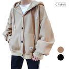 CPMAX 寬鬆連帽開衫 舒適寬鬆加厚款...