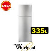 WHIRLPOOL 惠而浦 WIT2355G 上下門冰箱 335L 6th Sense智能溫度控制 ※運費另計(需加購)
