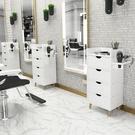 【免運】理髮櫃 美容院/美髮店 工具收納 抽屜式 多層 儲物櫃 置物櫃 櫃子 美髮/理髮 工具櫃