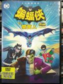 影音專賣店-P07-464-正版DVD-動畫【蝙蝠俠之雙面人】-DC動畫電影