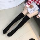 長筒靴女過膝網紅靴子女秋冬季2018新款瘦瘦靴鞋子冬女加絨高筒靴 小山好物