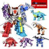 男孩恐龍玩具五合一變形機器人金剛5合體套裝霸王龍兒童6.7歲模型  露露日記