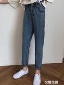 春秋2019新款小個子泫雅褲寬鬆學生直筒褲子百搭牛仔褲女九分『艾麗花園』