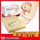 【贈現金卡】電熱毯 Sunlus 三樂事輕薄雙人電熱毯 SP2702OR 電毯 SP2702