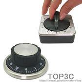 機械定時器倒計時提醒記時器番茄鬧鈴西餐飯店廚房醫院用大聲音量「Top3c」