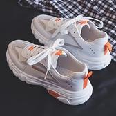 小白鞋 2020新款透氣網面運動老爹潮鞋韓版潮流夏季男鞋百搭休閒小白網鞋