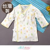嬰兒內著 台灣製秋冬厚款純棉保暖護手肚衣 魔法Baby~a70424