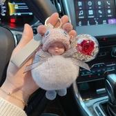 鑰匙掛件軟萌娃娃汽車鑰匙扣可愛卡通毛絨韓國鑰匙掛件書包掛飾網紅少女心 非凡小鋪