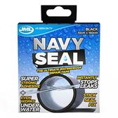 Navy Seal強力止水修補膠帶黑色